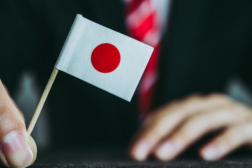 Curso online grátis de Língua Japonesa