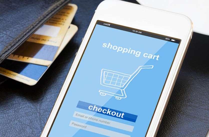 Curso online grátis de E-Commerce (Comércio Eletrônico)